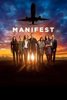 Manifest S2-E5 Coordinated Flight